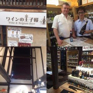 Bezoek aan een traditionele Beershop